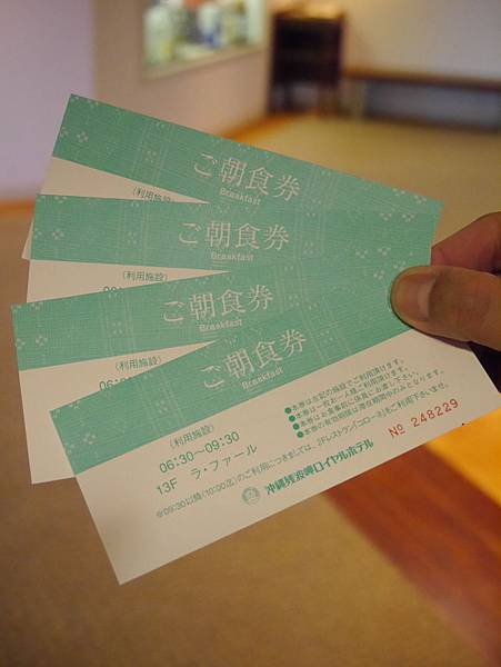 8沖繩殘波岬皇家渡假飯店 (28)