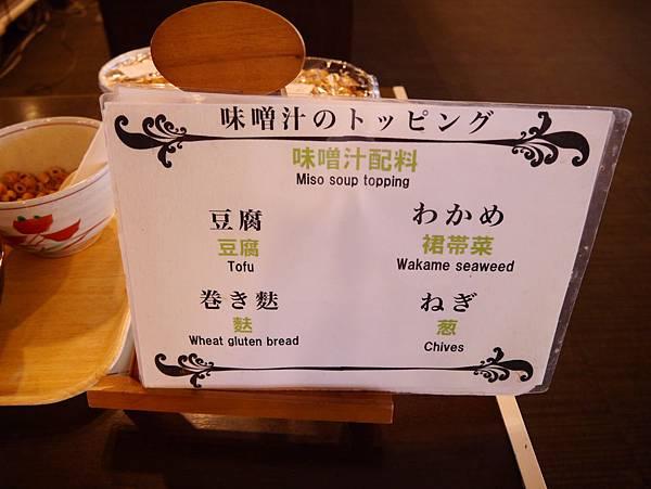 8沖繩殘波岬皇家渡假飯店 (42)
