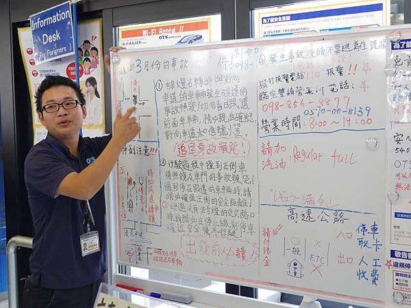 2OTS臨空豊崎營業所租車 (15)
