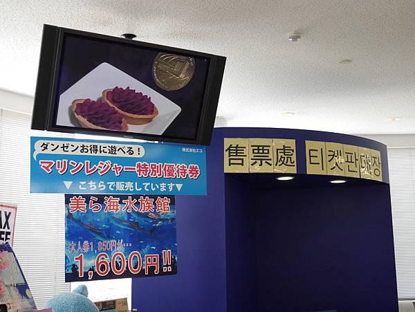 2OTS臨空豊崎營業所租車 (13)