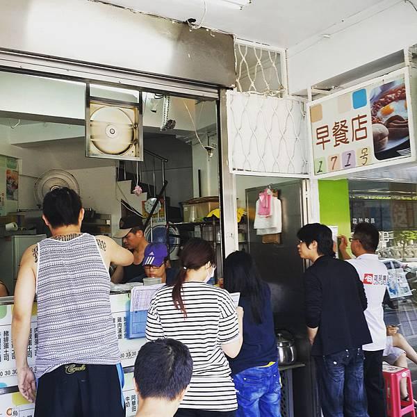 基隆早餐店 (3)