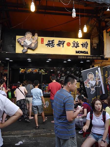 艋舺雞排 士林旗艦店 (3)