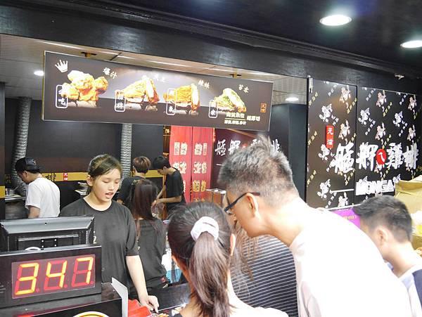 艋舺雞排 士林旗艦店 (5)