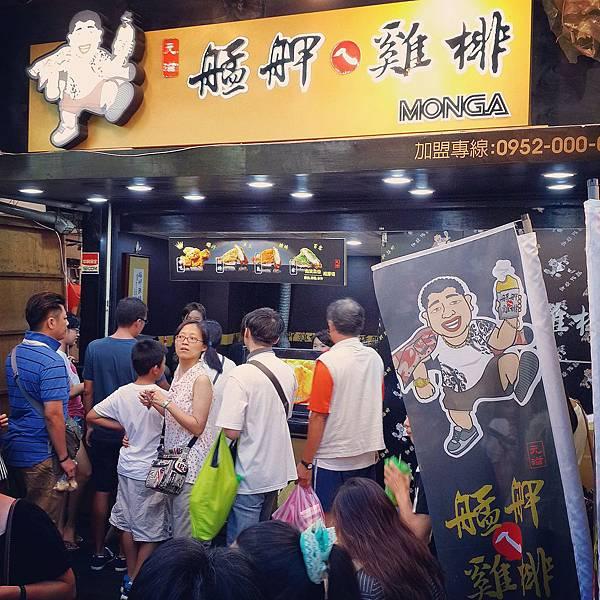 艋舺雞排 士林旗艦店 (2)