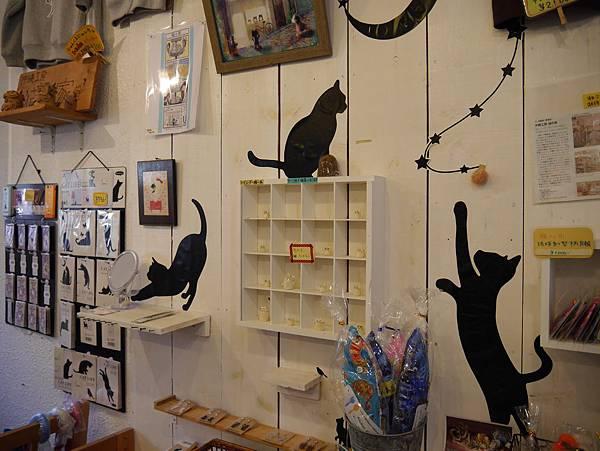 5沖縄工房 猫の家 (9)