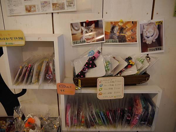 5沖縄工房 猫の家 (5)