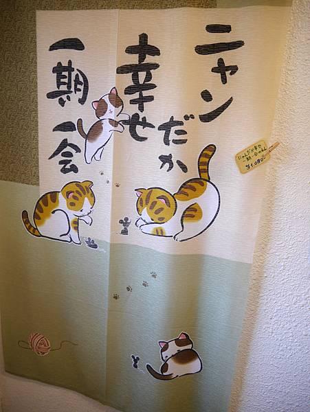 5沖縄工房 猫の家 (39)