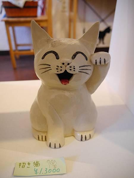 5沖縄工房 猫の家 (28)