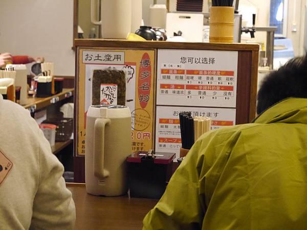 7暖暮拉麵 (10)