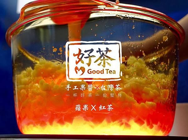 好茶 手工果醬 台灣茶 內科飲料外送 (36)