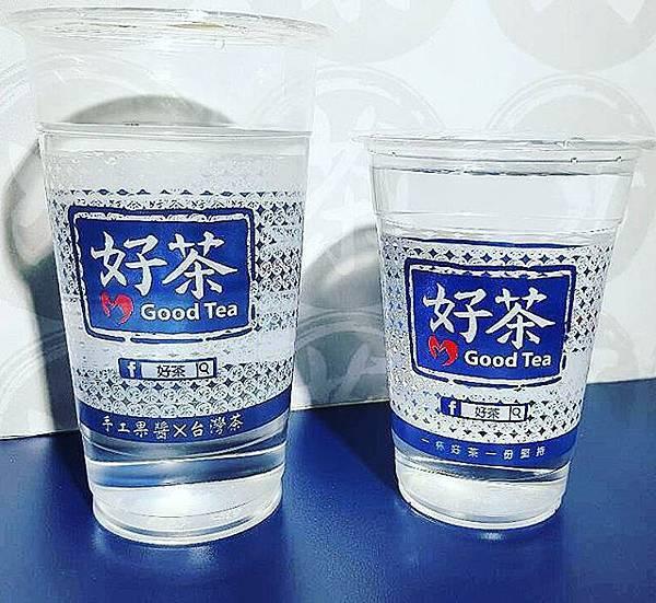 好茶 手工果醬 台灣茶 內科飲料外送 (98)