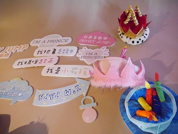 Money Jump 親食餐廳 親子餐廳 (77).JPG