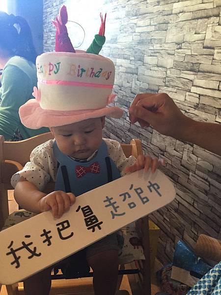 Money Jump 親食餐廳 親子餐廳 (5).jpg