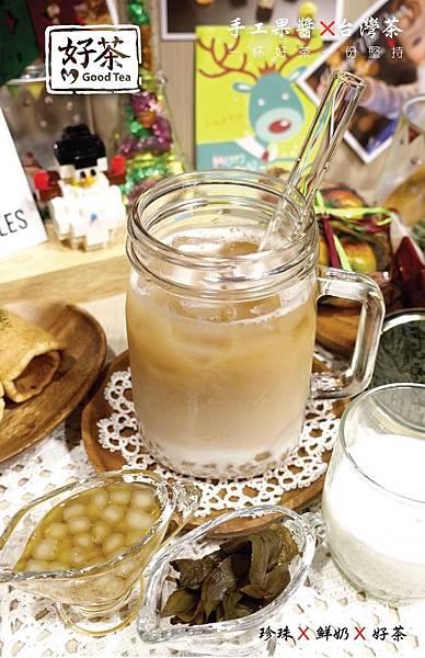 珍珠奶茶(好茶LOGO)_170314_0003