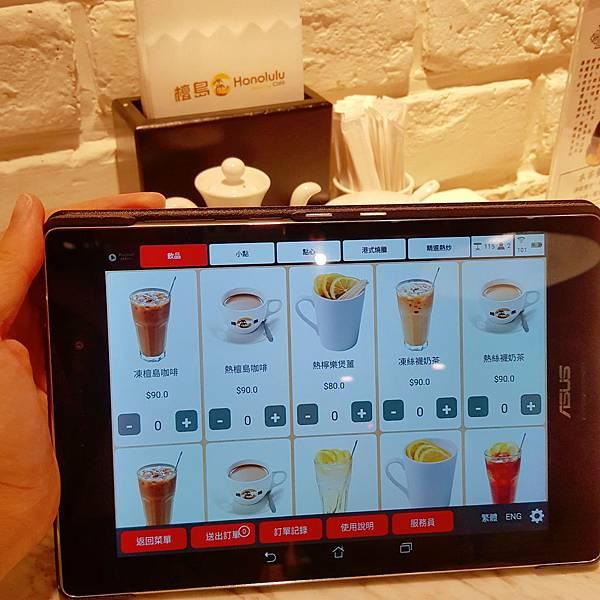 檀島香港茶餐廳Honolulu Cafe(8).jpg