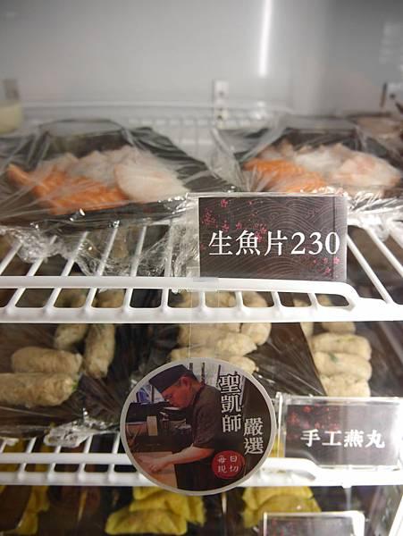 蒸火鍋錵鑶 (24).JPG