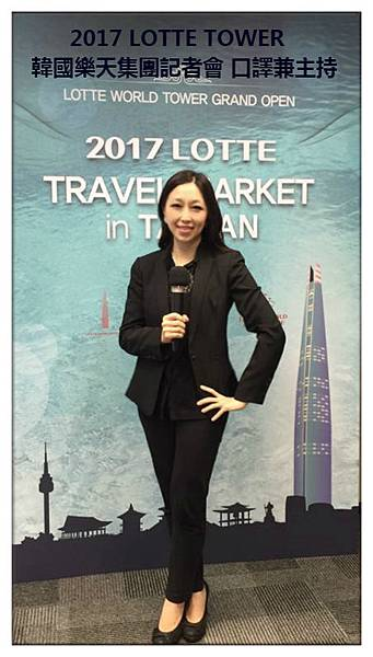 Lotte World presentation_meitu_2.jpg