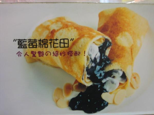 奶奶的水果枕頭-藍莓棉花田