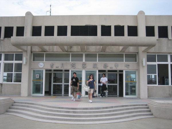 吉貝遊客活動中心