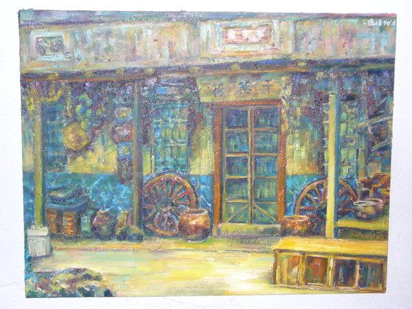 花菜干店內古董童玩