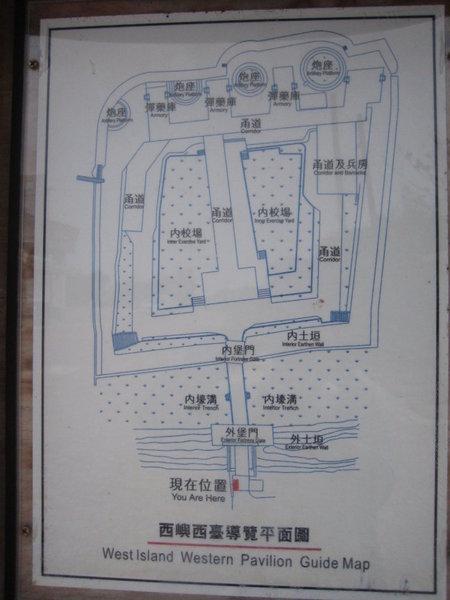 西嶼西臺古堡平面圖