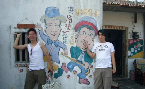 王哥柳哥遊台灣
