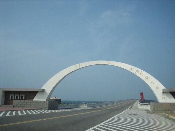 跨海大橋的招牌