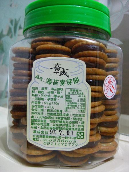 章成麥芽餅-海苔