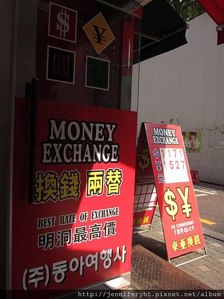 東亞換錢所匯率果然高