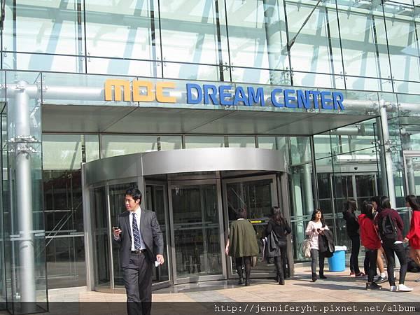 終於抵達MBC..