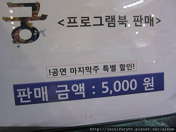 場刊5000W