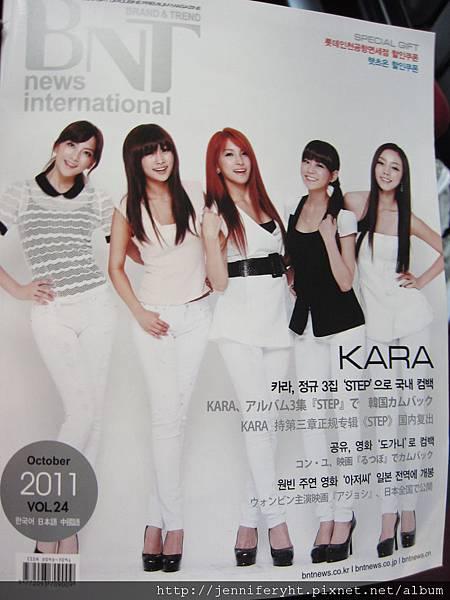 BNT這個月封面是KARA妹妹~