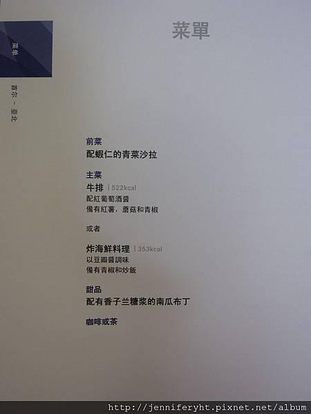 還有中文菜單可以看耶