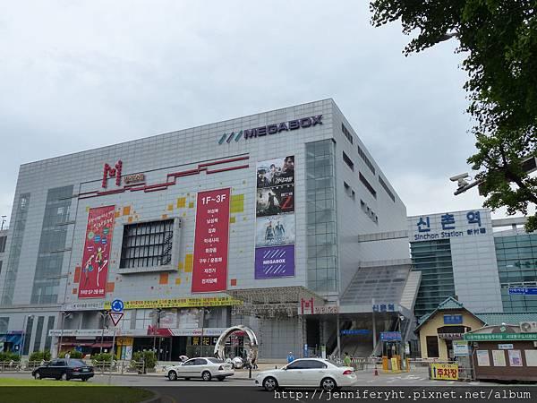 京義線新村站