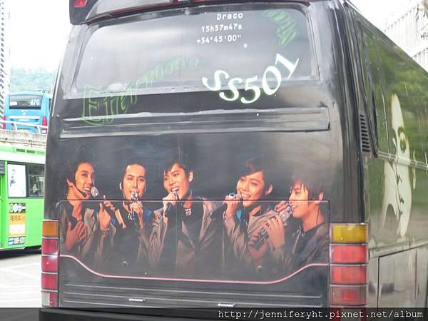 SS501巴士