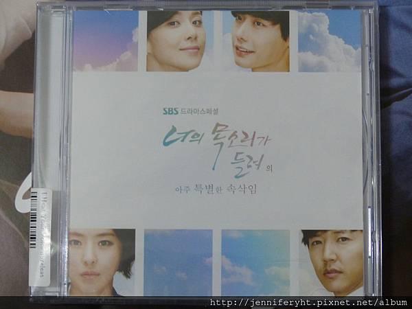 未公開OST