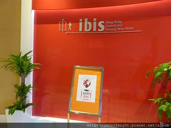 IBIS一樓門面