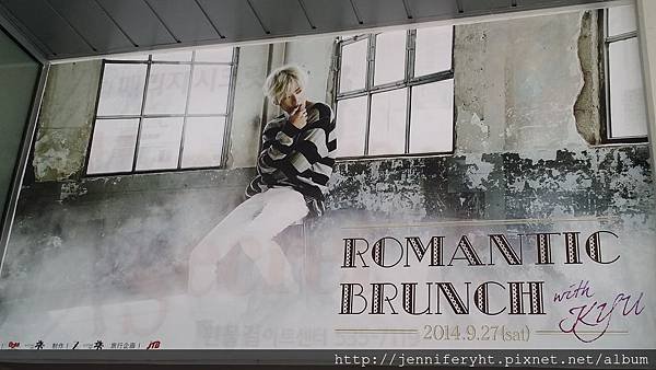 金圭鐘Romantic Branch海報