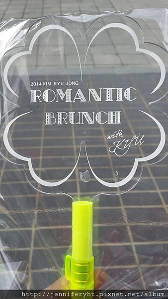 金圭鐘Romantic Branch手燈