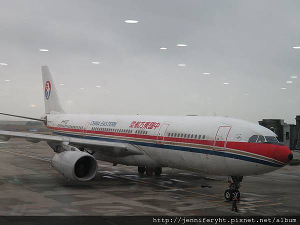 我們要搭的中國東方航空
