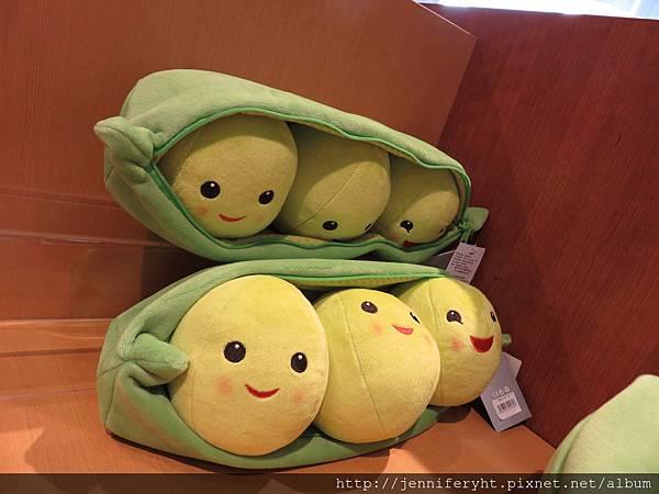 很可愛的豌豆玩偶