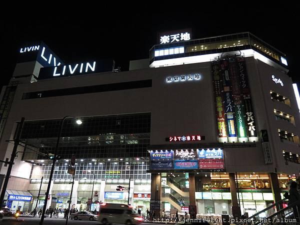 錦糸町站附近有個24小時的樂天地