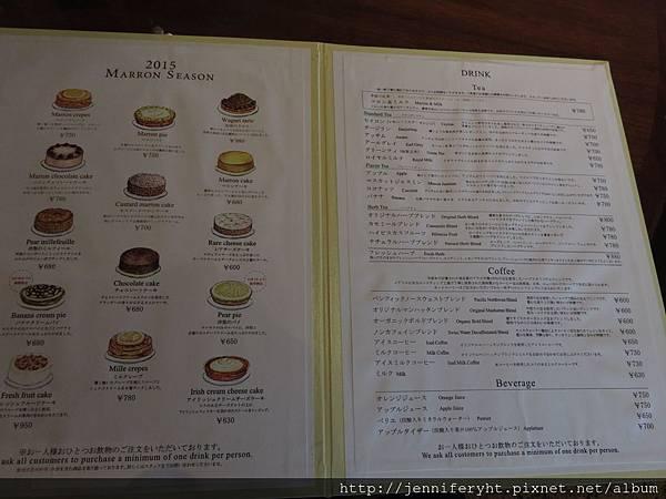 橫濱LANDMARK的HARBS蛋糕店MENU