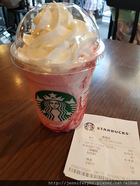 星巴克的草莓星冰樂,幸好這一天有喝到!!