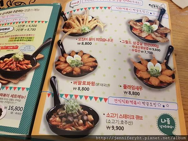 魷魚大叔新村本店MENU