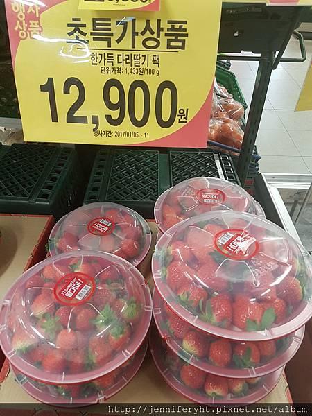 超市賣的草莓