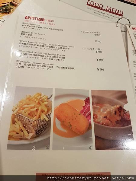 札幌車站10樓餐廳街的餐廳