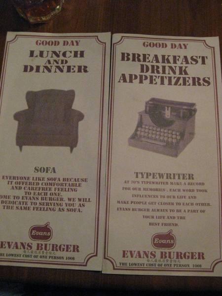 Evans Burger-Menu