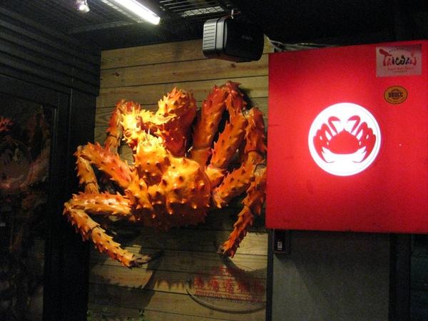 紅蟹將軍-超大帝王蟹
