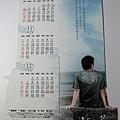 海角七號桌曆-阿嘉背影
